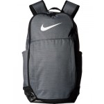 Nike Brasilia XL Backpack Grey